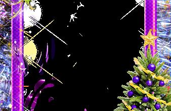 Marco Para Foto Árbol De Año Nuevo Con Decoraciones Violetas 338x220 - Marco Para Foto Árbol De Año Nuevo Con Decoraciones Violetas