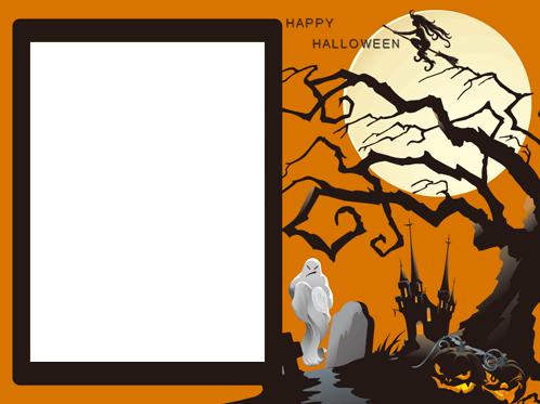 Marco Para Foto Mis Halloweens Felices Cuando Me Asusto Contigo - Marco Para Foto Mis Halloweens Felices Cuando Me Asusto Contigo
