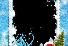 Marco Para Foto Santa Claus Se Apresura A Vacaciones 220x150 - Marco Para Foto Santa Claus Se Apresura A Vacaciones