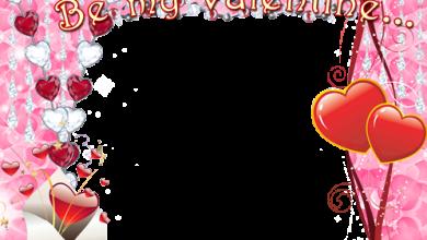 Marco Para Foto Se Mi Amante El Día De San Valentín 390x220 - Marco Para Foto Se Mi Amante El Día De San Valentín