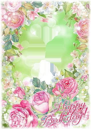 Marcos Para Foto Feliz Cumpleaños Con Las Flores Rosadas Más Bellas - Marcos Para Foto Feliz Cumpleaños Con Las Flores Rosadas Más Bellas