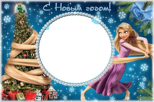 Marcos Para Foto Rapunzel Feliz Navidad - Marcos Para Foto Rapunzel Feliz Navidad