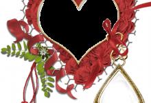 Dentro de mi corazon 220x150 - Dentro de mi corazon