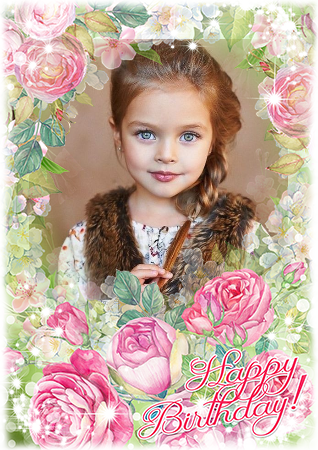 Feliz Cumpleaños Con Las Flores Rosadas Más Bellas