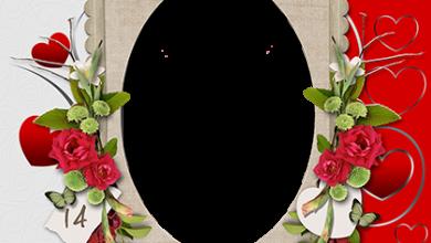 Marco Para Foto El Día De San Valentín Más Hermoso Con La Persona Que Amas 390x220 - Marco Para Foto El Día De San Valentín Más Hermoso Con La Persona Que Amas