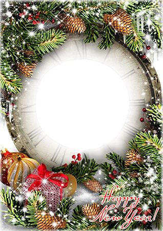 Marco Para Foto Feliz Año Nuevo Con Una Decoración Maravillosa. - Marco Para Foto Feliz Año Nuevo Con Una Decoración Maravillosa.