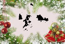 Marco Para Foto Marco De Bolas Rojas Y Decoraciones Verdes Para La Víspera De Año Nuevo 220x150 - Marco Para Foto Marco De Bolas Rojas Y Decoraciones Verdes Para La Víspera De Año Nuevo