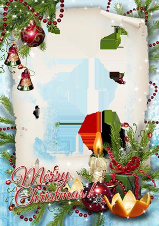 Marco Para Foto Navidad Con Maravillosa Decoración - Marco Para Foto Navidad Con Maravillosa Decoración