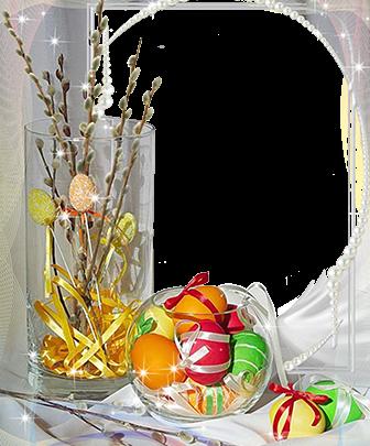 Marco Para Fotos Con Los Huevos De Pascua 336x405 - Marco Para Fotos Con Los Huevos De Pascua