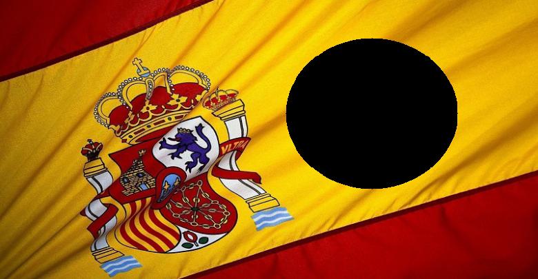 Marco con bandera de españa 780x405 - Marco con bandera de españa