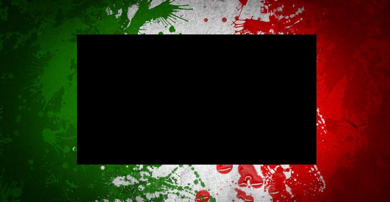 Marco con bandera de mexico 780x405 - Marco con bandera de mexico