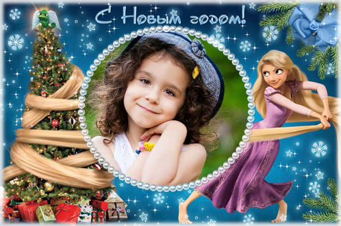 Marcos Para Foto Rapunzel Feliz Navidad