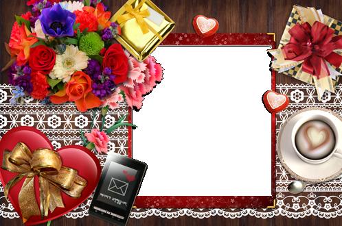 Regalos de amor para las fotos más bellas - Regalos de amor para las fotos más bellas