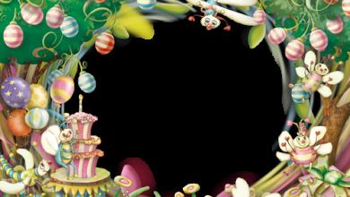 Marco Para Foto El pastel de cumpleaños más hermoso feliz cumpleaños 390x220 - Marco Para Foto El pastel de cumpleaños más hermoso feliz cumpleaños