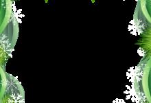 Imagen de imágenes prediseñadas de marco verde de Navidad 220x150 - Imagen de imágenes prediseñadas de marco verde de Navidad