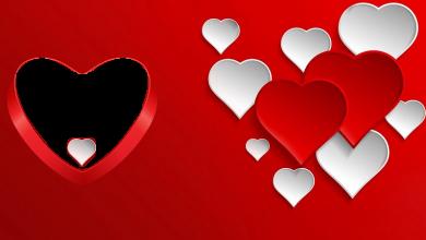 amor corazon rojo marcos 390x220 - Amor corazon rojo marcos