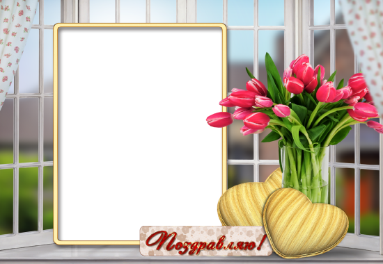The most beautiful bouquets of roses love photo frame - The most beautiful bouquets of roses love photo frame