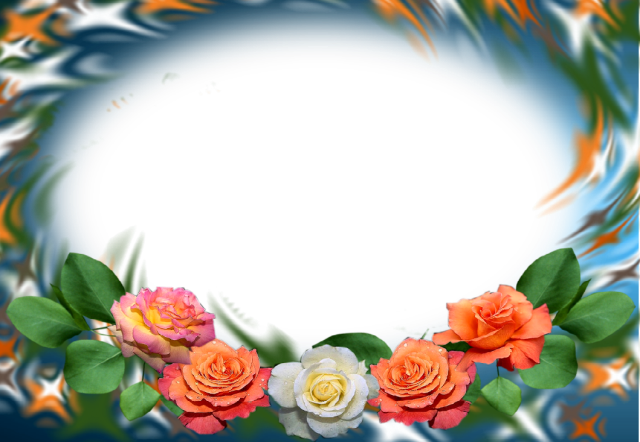 La espiral del amor romantico photo frame - La espiral del amor romántico photo frame