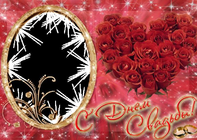 gran marco de fotos de corazon rojo con rosas - gran marco de fotos de corazón rojo con rosas