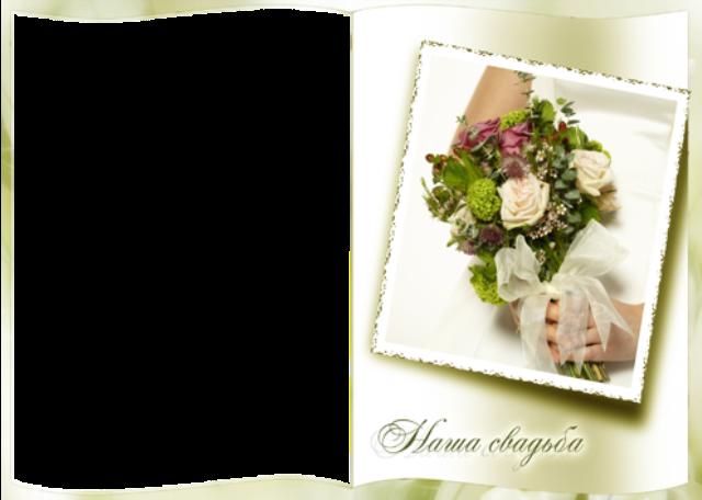 mis recuerdos de boda romanticos marco de fotos - mis recuerdos de boda románticos marco de fotos