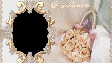 el marco de fotos dorado real para la foto de la boda 390x220 - el marco de fotos dorado real para la foto de la boda