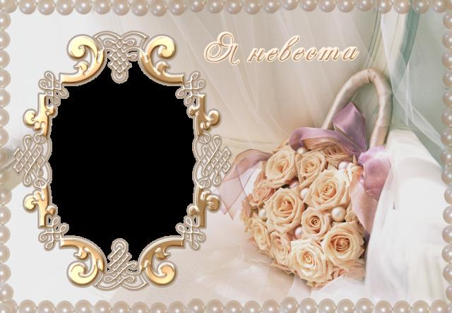 el marco de fotos dorado real para la foto de la boda - el marco de fotos dorado real para la foto de la boda