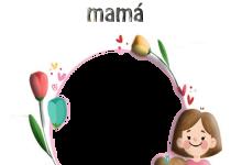 Te Quiero Mama Marcos Para Fotos 220x150 - Te Quiero Mamá Marcos Para Fotos